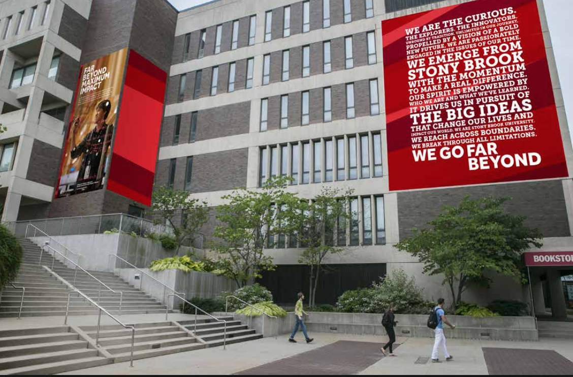 Stony brook university courses-4182