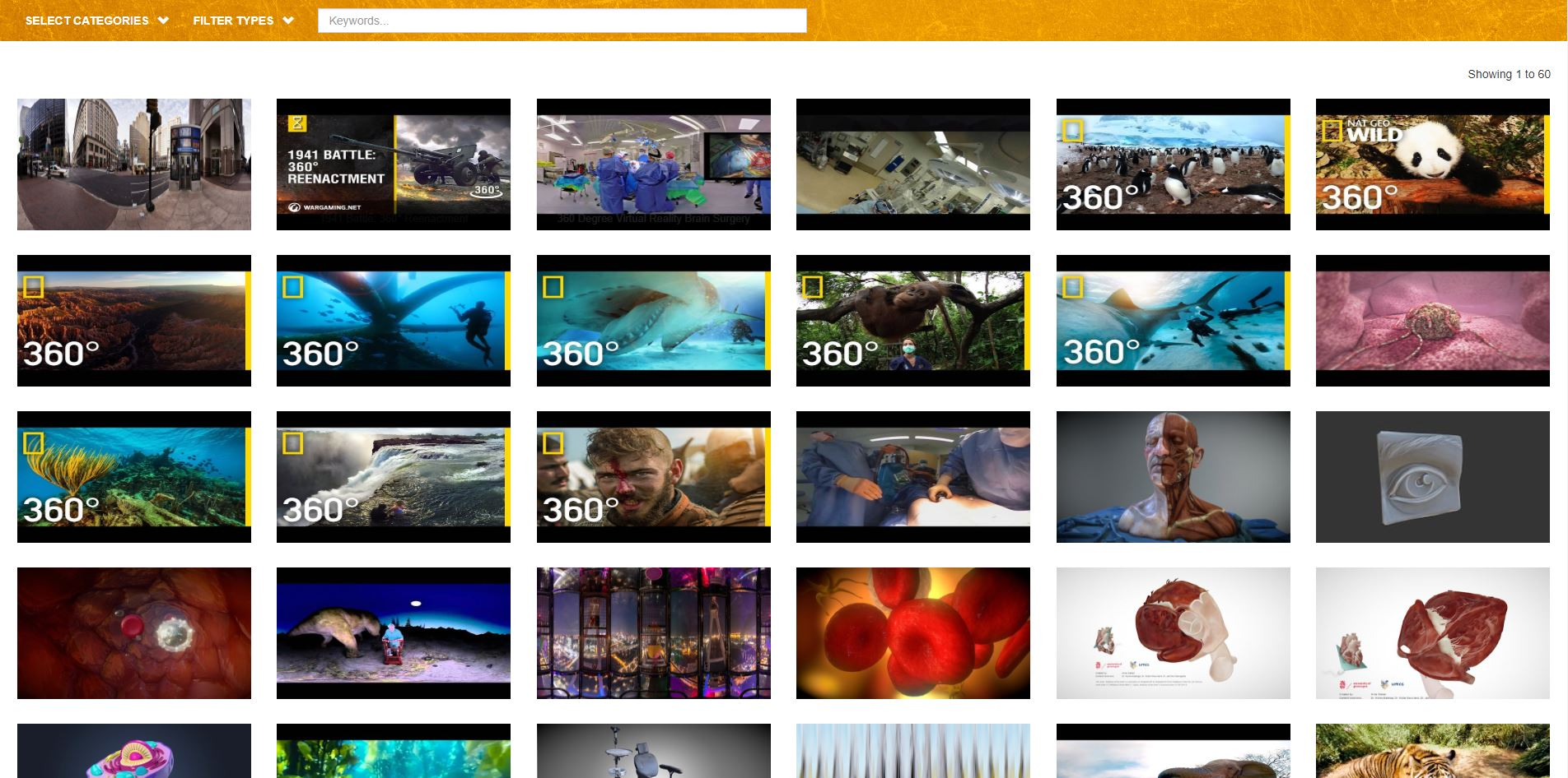 The homepage of Drexel's virtual reality repository shows a random selection of images that faculty members can download.
