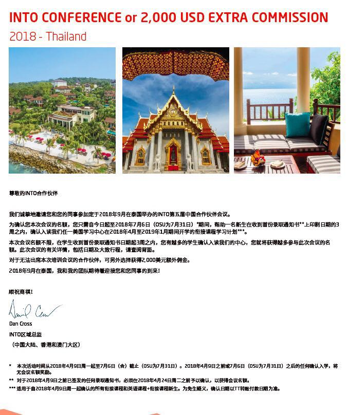 "Flyer text says, ""INTO Conference or 2,000 USD Extra Commission, 2018 - Thailand,"" with further text in Chinese characters."