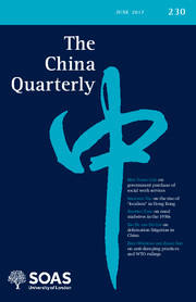 Cover of The China Quarterly