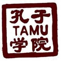 Texas A&M cuts ties with Confucius Institutes in response to